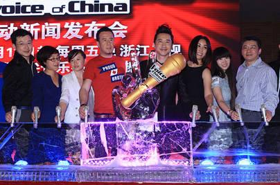 中国好声音新闻发布会