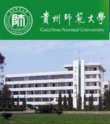 HND,HND项目,圆桌星期二,SQAHND,贵州师范大学HND项目