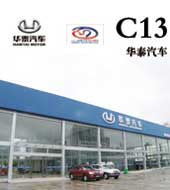 C13 