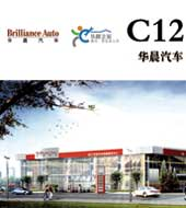 C12 
