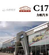 C17 ������
