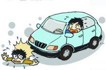 儿童摇摆车开进滨州小区停车场 吓坏司机