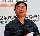 精华学校校长李谓 圆桌星期二 K12领域教育巨头高峰论坛 搜狐教育王牌名师团队 中高考状元成果评选