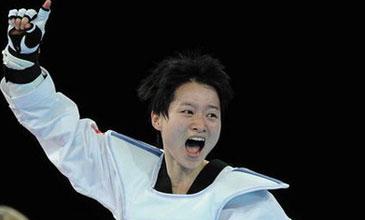 跆拳道女子49KG级吴静钰成功卫冕