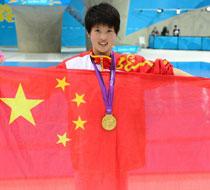 陈若琳夺女子单人十米跳台金牌