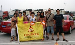 北京红马车友会