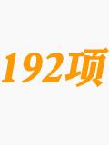新华教育集团 职业教育 中国教育名企 新华电脑 万通汽修 新东方烹饪培训