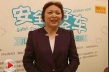 长城汽车总裁王凤英