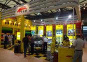 上海汽车用品展 展商展位