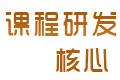 中公教育;中公网;中公教育网;中公网校;中公公务员考试辅导;李永新