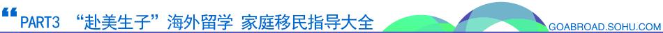 如何开创教育的未来 搜狐教育 搜狐家长课堂