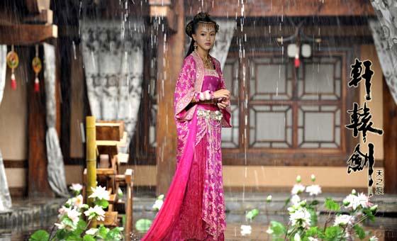 《轩辕剑》秉承了唐人作品在服、化、道上一贯精良的风格