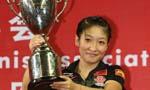 2012女子乒乓球世界杯