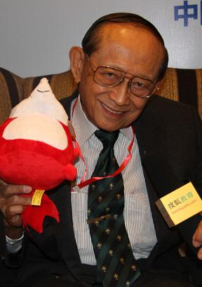 2012亚洲教育论坛年会 拉莫斯