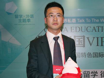 北京普瑞派尔教育咨询有限公司业务总监刘彦贝