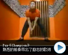 Psy《Champion》