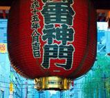 风雷神门,日本留学,日本留学条件,日本留学生,日本留学费用,日本留学考试,日本留学签证,日本留学中介,日本留学语言,日本留学中介