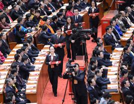 中国共产党十八大11月14日将闭幕
