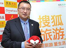 环境国旅总裁钟晖