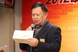 中国汽车流通协会有形市场分会主任