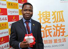 津巴布韦移民局局长马桑果