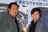 郑晓东先生为左伟意女士颁奖