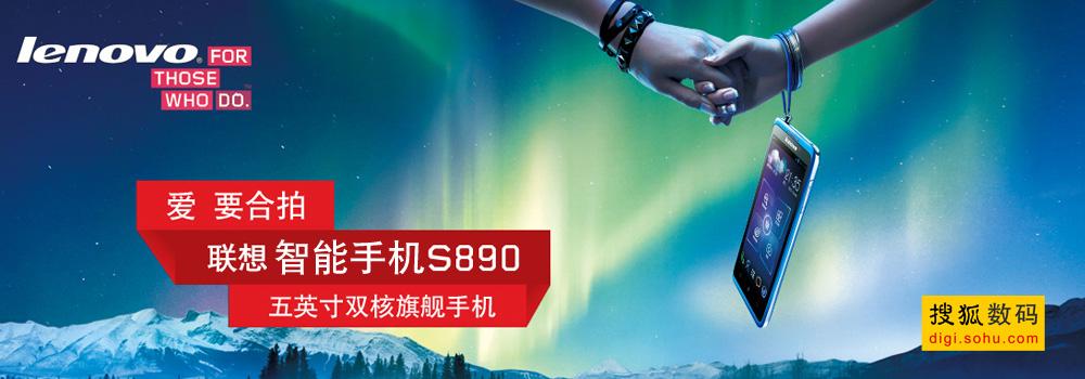 ����S890����
