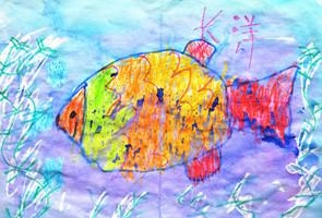 蓝色小鱼  作者:洋洋