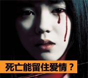 日本死亡观,自杀,日本留学,靖国神社,首相拜鬼