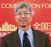 哥伦比亚大学亚裔校友会主席龙运昌