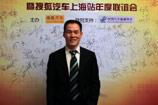 搜狐汽车事业部副总经理兼区域营销中心总经理