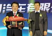 2012年度风云企业上海通用汽车