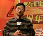 原首都师范大学附属中学校长石彦伦