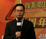 北京因私出入境中介机构协会荣誉会长齐立新