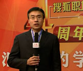 中国驻俄罗斯前教育参赞