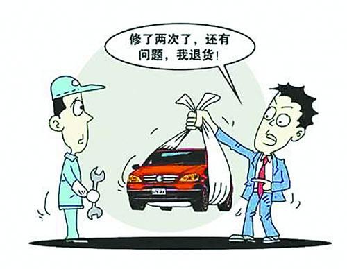 汽车三包国家标准征求意见 月底结束