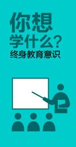 教育盛典,搜狐教育盛典,2012教育盛典,2012搜狐教育盛典 ,中国教育行业白皮书,终身教育,在线学习,职业教育
