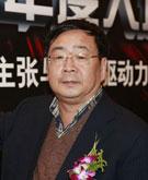 搜狐汽车首席评论员