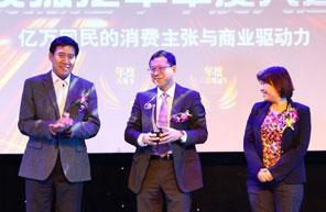 一汽奥迪A6L荣获2012年搜狐汽车年度满意度总冠军