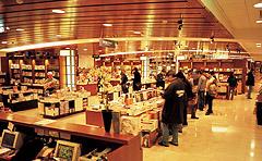 春节读书 北京将现24小时书店
