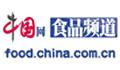 中国网食品频道