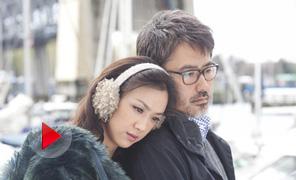 《北京遇上西雅图》首款预告片