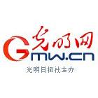 转载】 国务院机构改革和职能转变方案 - gcjj2011 - 工程技术系