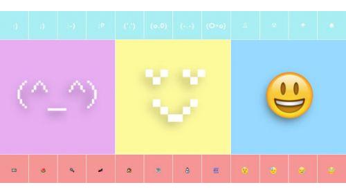 emoji表情符号是如何征服世界的图片