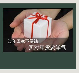 http://women.sohu.com/s2013/newyearstocks2013/