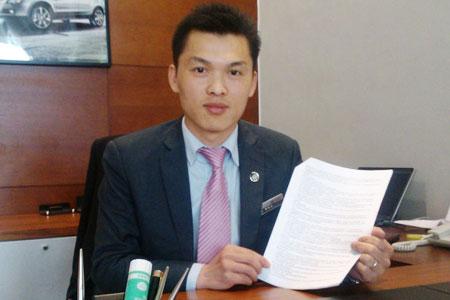 济南豪仕汽车销售服务有限公司