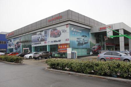 无锡庞大华恒汽车销售服务有限公司