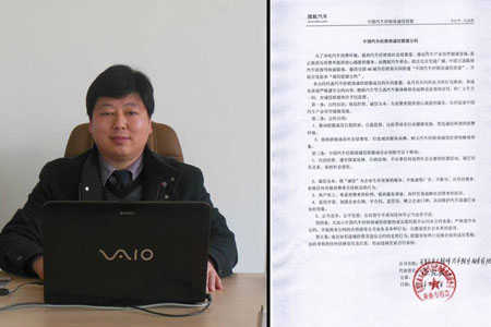 石家庄庞大赫峰汽车销售有限公司