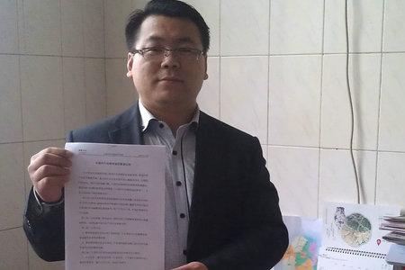 山东润杰集团有限公司