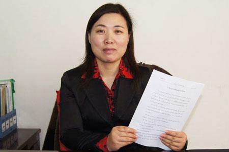 吉林省神驰汽车销售服务有限公司
